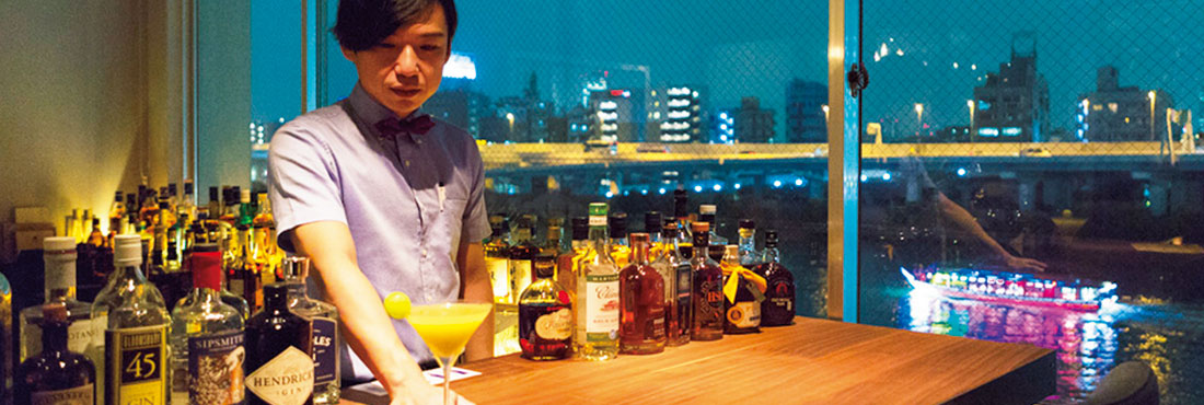 BAR RIVERROOM KURAKOMA