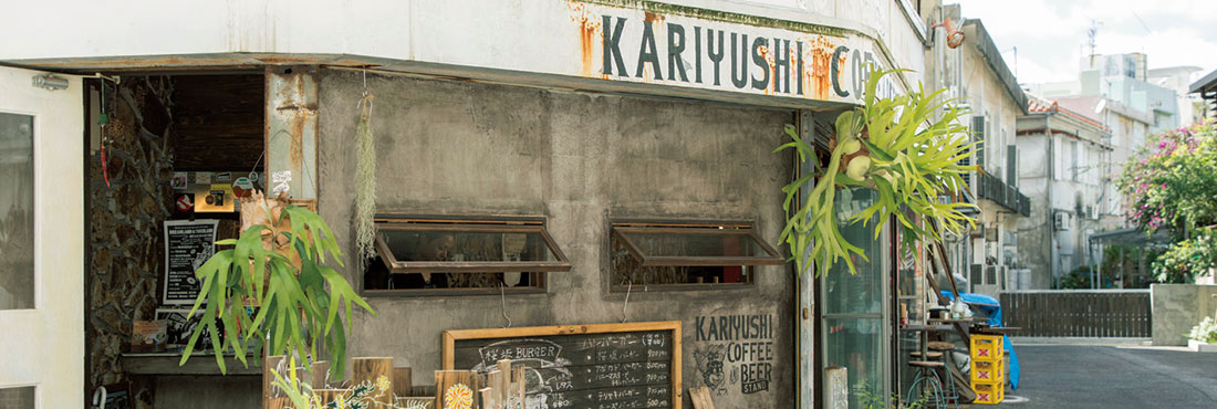 KARIYUSHI COFFEE  AND BEER STAND