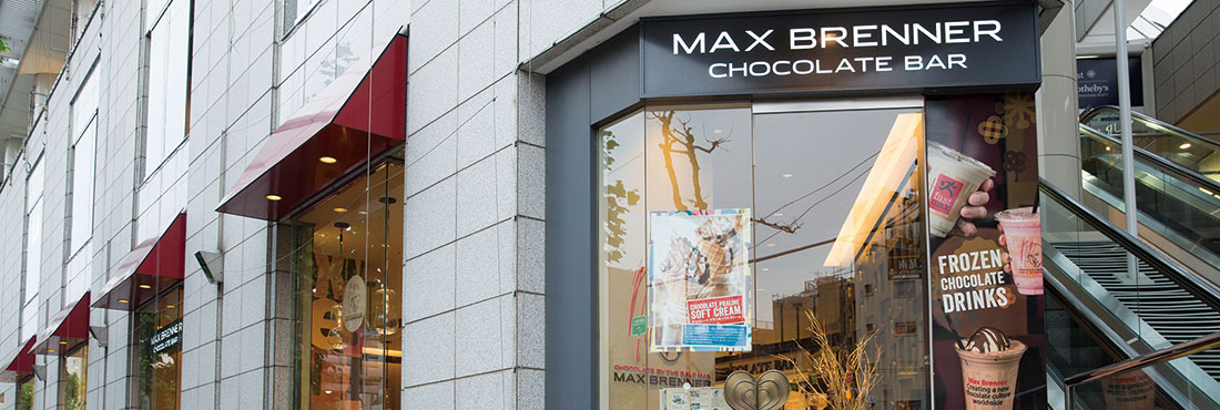 MAX BRENNER CHOCOLATE  BAR 広尾プラザ店
