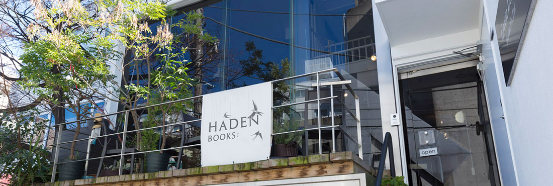 HADEN BOOKS:by Green Land