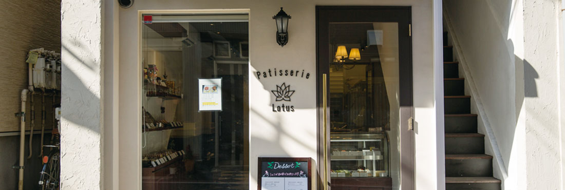 Patisserie Lotus